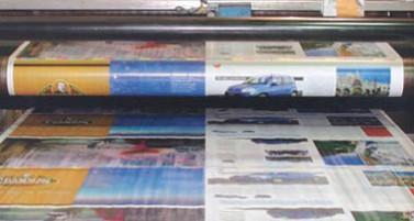 Ahora el Gobierno también frena la importación del papel a imprentas y empresas gráficas