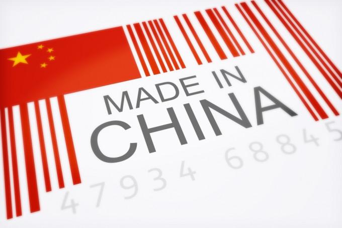 Para copiar: China alienta a sus empresas a diversificar mercados de exportación